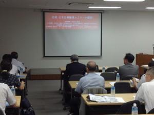 台湾・日本企業連携セミナー